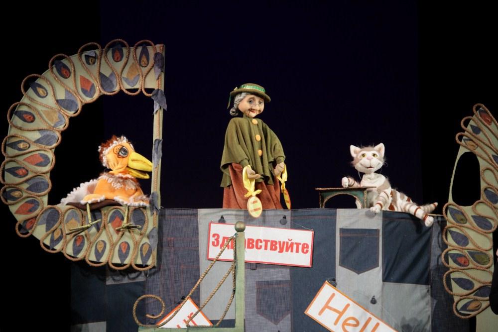 Театр кукол на володарского саранск афиша афиша праги кино