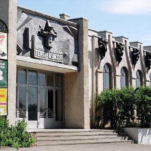 афиша концертов невинномысск