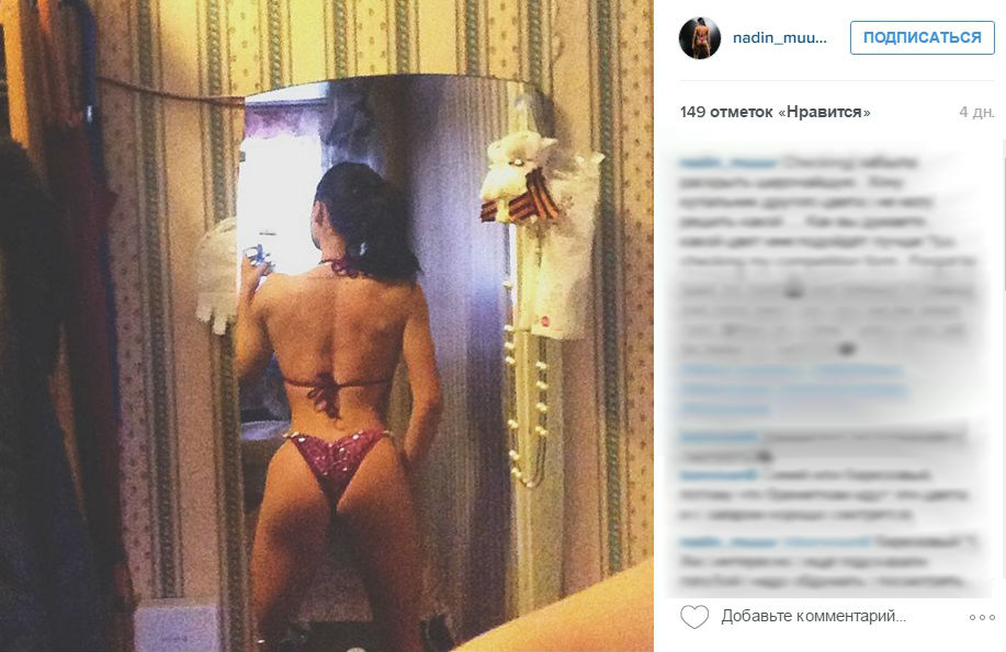 Откровенные фото зрелых женщин из мордовии, член внутри девушки видео
