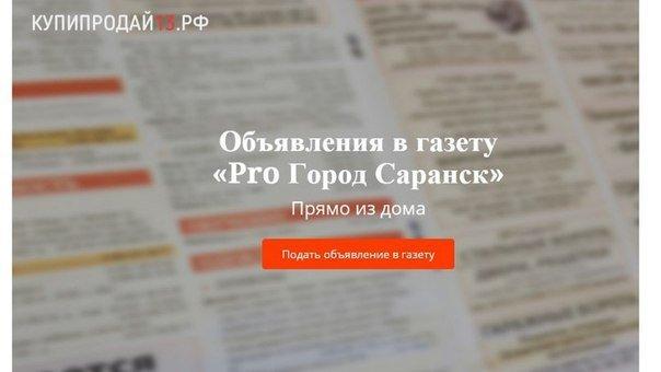Новости лнр украина донбасс