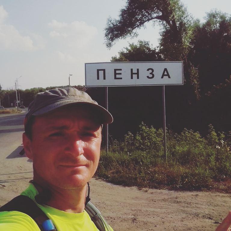 Расписание автобусов Пенза Ижевск онлайн Маршрутыру