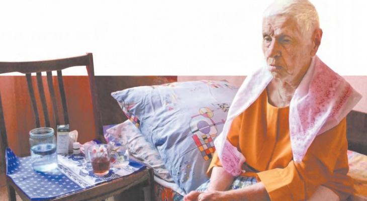 Горожанка празднует в День Победы свое 99-летие