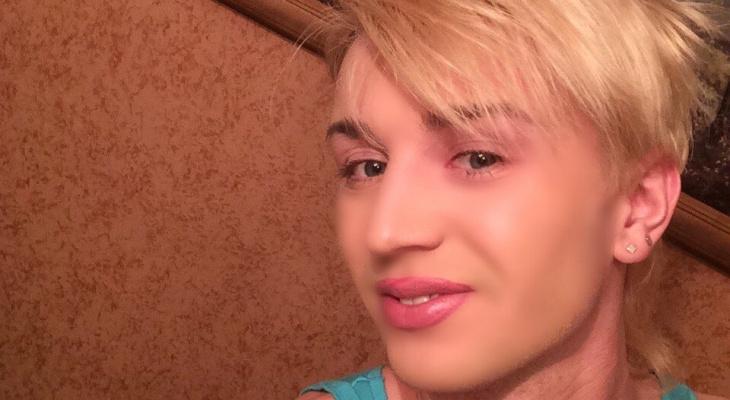 Саранск транссексуалы