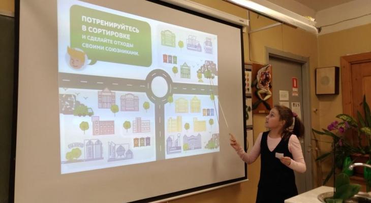В Мордовии более 600 школьников приняли участие в экоуроках «Разделяй с нами!»