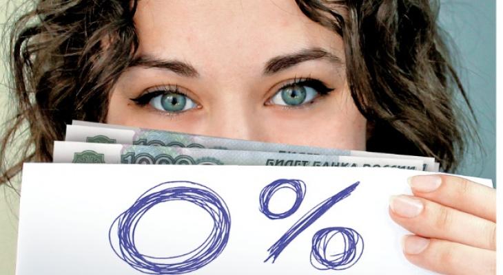 Наш онлайн-маркет предлагает сотни вариантов, чтобы взять заемные.