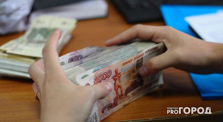 Взять кредит в городе саранск что инвестируют