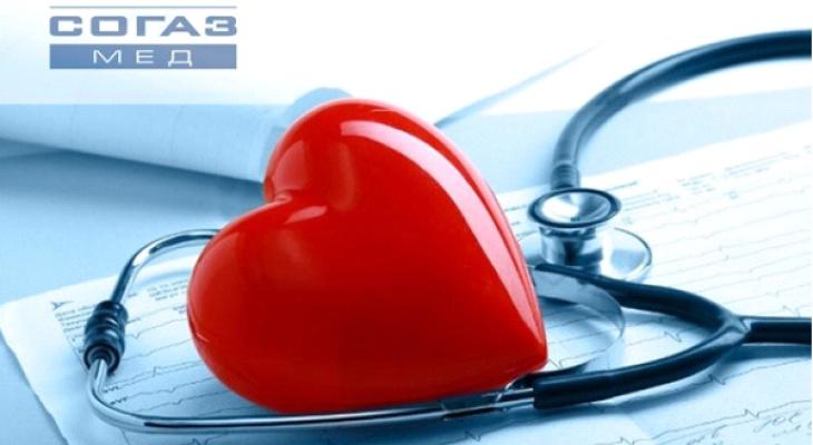 Сердце без сбоев: как предотвратить сердечно-сосудистые заболевания?
