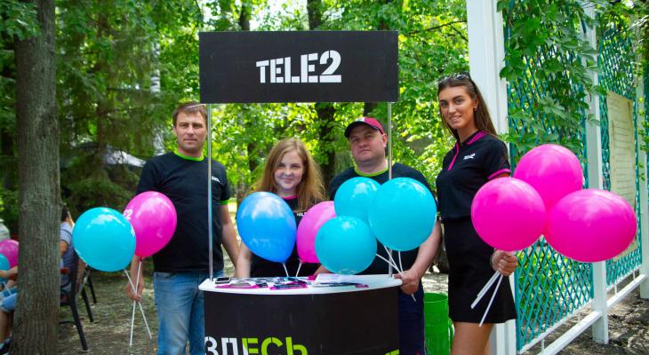 Tele2 отпраздновала День города вместе с жителями Саранска