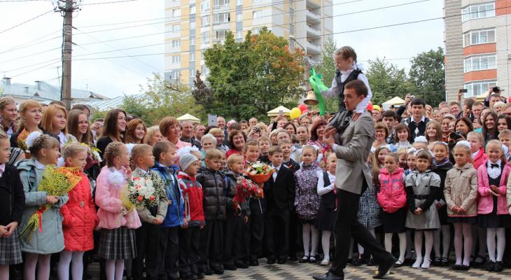 День Знаний в Саранске: афиша мероприятий