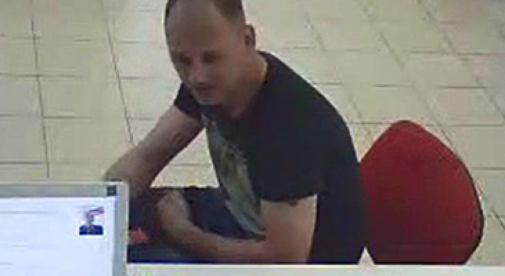 В Мордовии полицейские разыскивают мужчину, ограбившего офис МФО