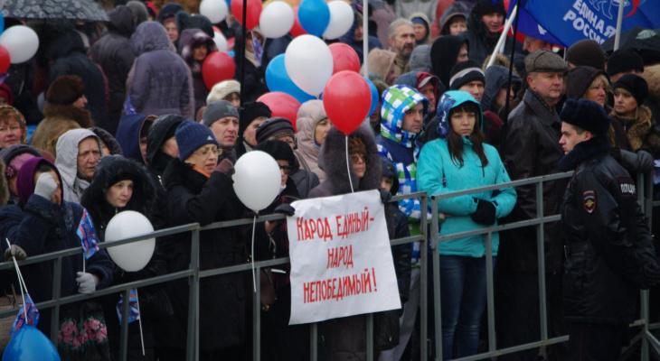 День народного единства в Мордовии: афиша мероприятий
