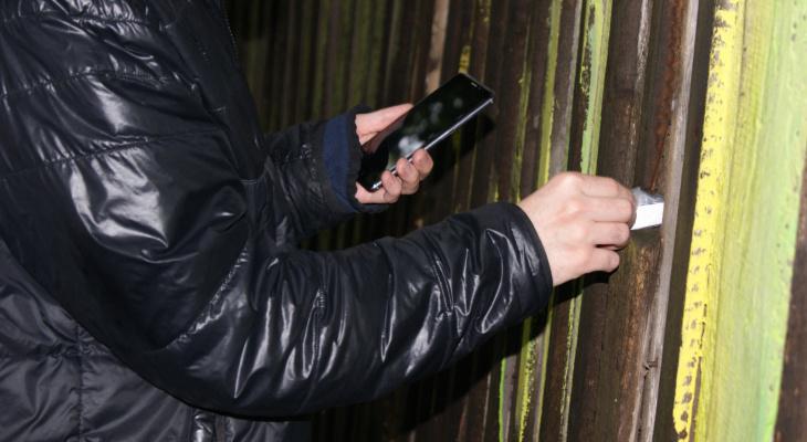 У молодого жителя Саранска полицейские нашли героин