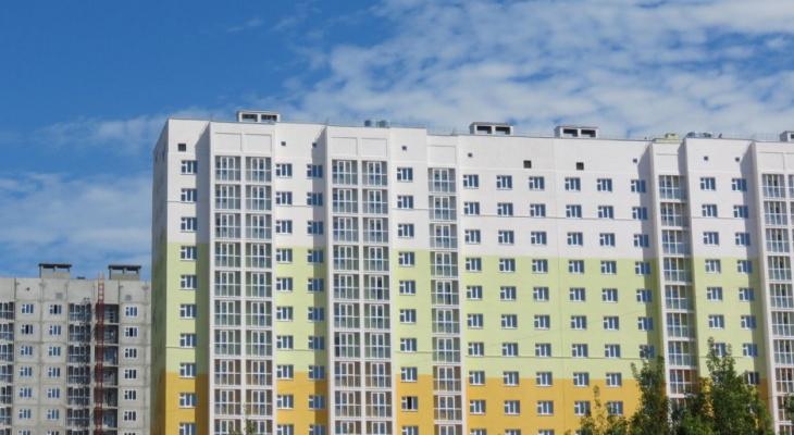 Время покупать жилье на выгодных условиях!