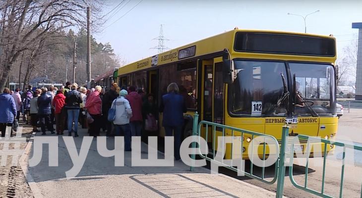 В Саранске временно отменен один из дачных маршрутов