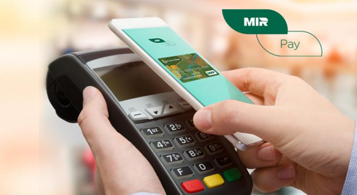 Количество покупок клиентов РСХБ по бесконтактной оплате в 2020 году увеличилось на 62%