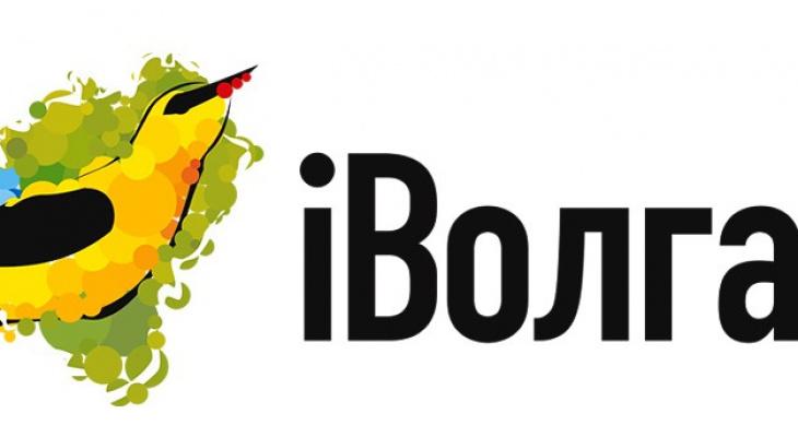 В регионах округа объявлен старт регистрации на Молодежный форум «iВолга 2020»