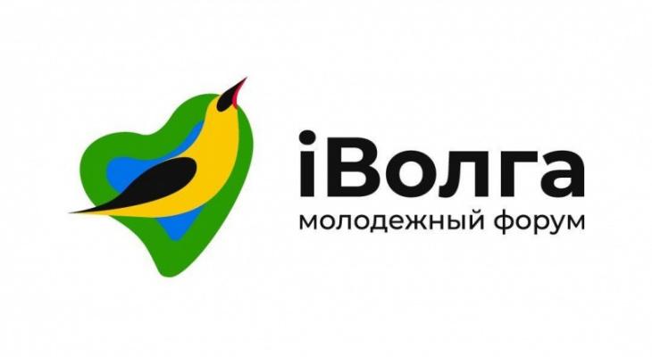 Игорь Комаров рассказал о новом формате «iВолги»