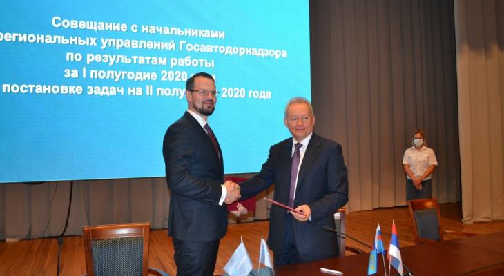 Банк «Открытие» и Ространснадзор РФ заключили соглашение о сотрудничестве