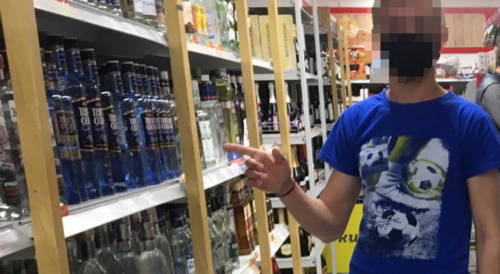 В Саранске трое воришек алкоголя предстанут перед судом