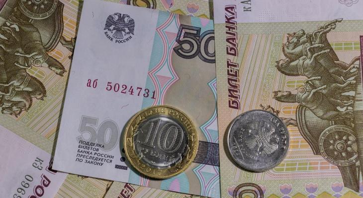 По три тысячи рублей: кто получит доплату в сентябре