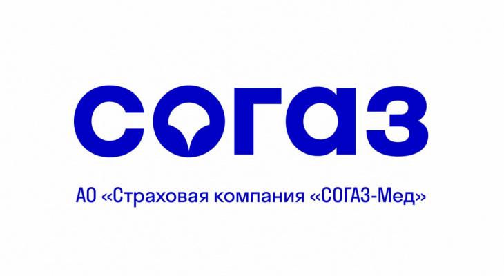 Мордовский филиал СОГАЗ-Мед продолжает помогать застрахованным в период пандемии