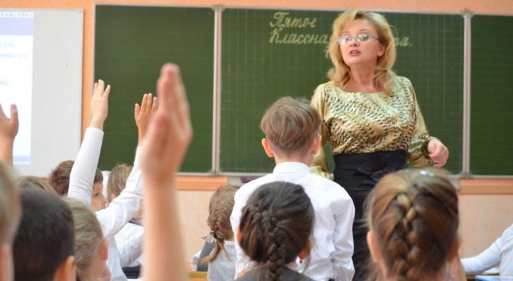 В Саранске за звание «Учитель года — 2021» будут бороться семь педагогов