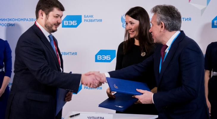 АСИ поможет Мордовии найти возможности для развития региона