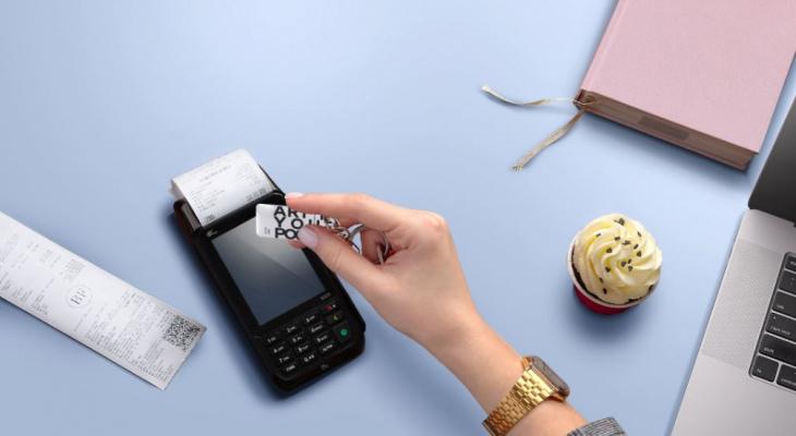 Возможностей для бесконтактных платежей стало больше: держатели карт МasterCard РСХБ смогут оплатить покупки брелоком ISBC Pay