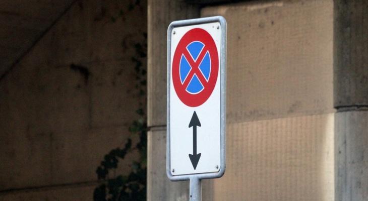 В Саранске масштабно ограничат транспортное движение и стоянку