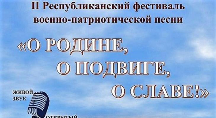 «Победный квартал» пройдёт в Саранске 5 мая