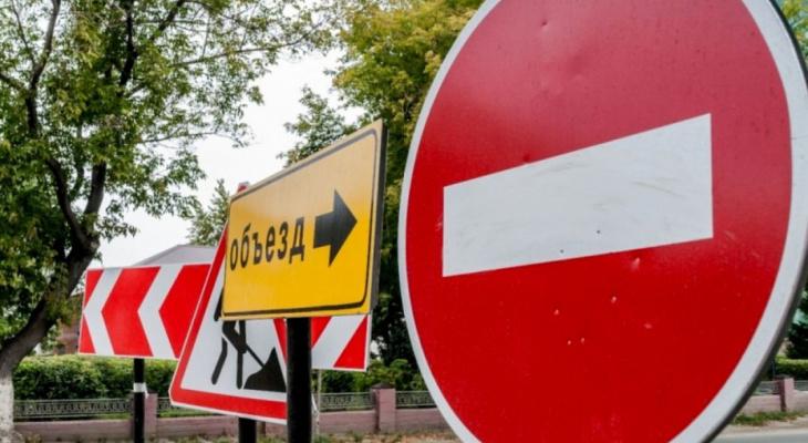 В Саранске с 4 по 6 мая временно ограничат движение по улице Московской