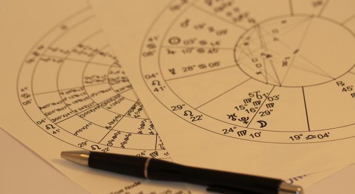 На вас может напасть незнакомец: предостережения от астрологов на 5 мая
