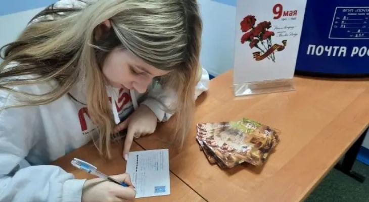 Юные жители Саранска поучаствовали в акции «Письмо ветерану»