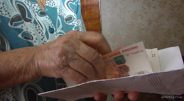 Мордовия выделила 13 миллионов рублей на выплаты детям войны