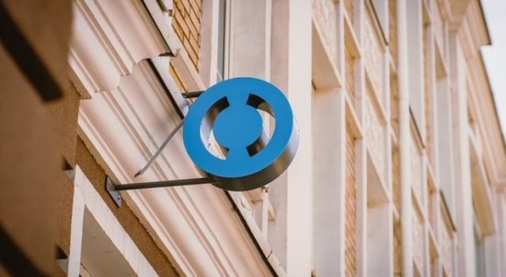 «Эксперт РА» повысило кредитный рейтинг банка «Открытие» до ruАА