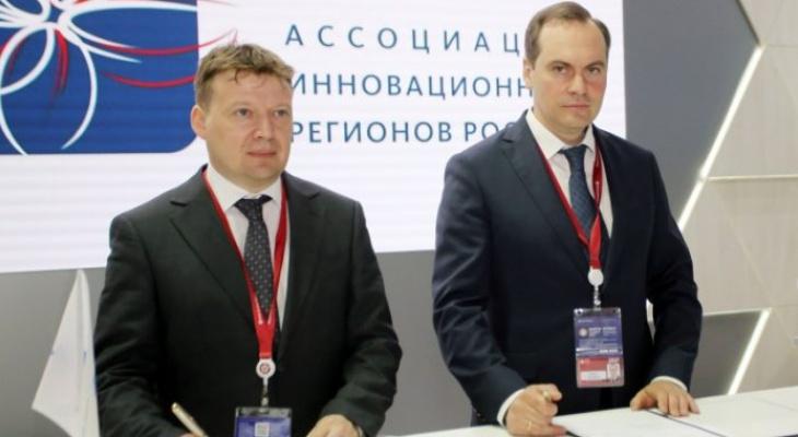 Республика Мордовия подписала соглашение о сотрудничестве в сфере строительства