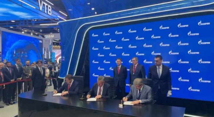 Подписано соглашение о сотрудничестве между ООО «Газпром межрегионгаз», Газпромбанком и ПАО «Ростелеком» в области реализации цифровых проектов