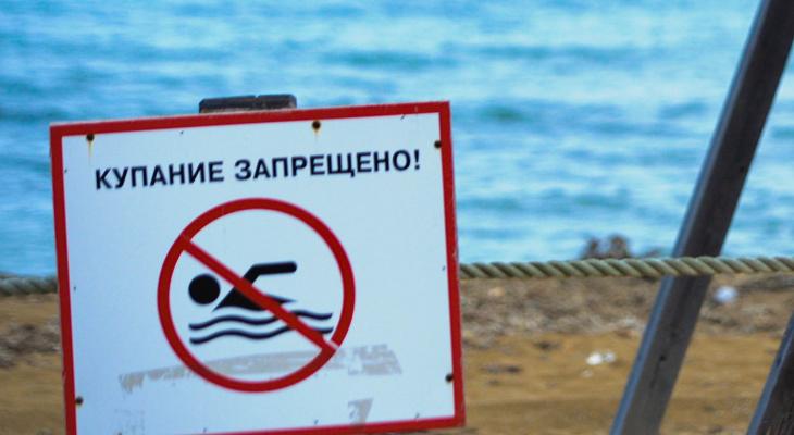 Роспотребнадзор запретил купаться в двух водоемах Саранска из-за плохого качества воды