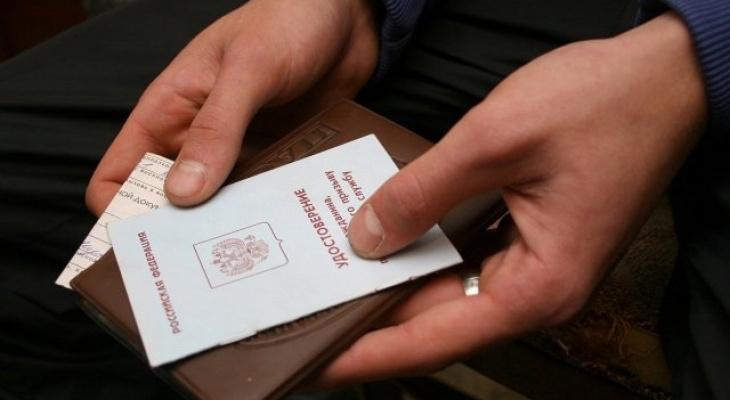 Жителю Саранска грозит 2 года лишения свободы за уклонение от службы