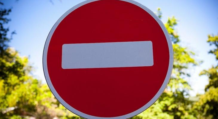 В центре Саранска 12 июня ограничат автотранспортное движение и парковку автомобилей