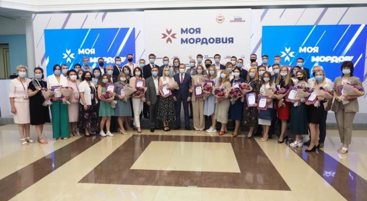 Названы имена победителей республиканского кадрового проекта «Моя Мордовия»