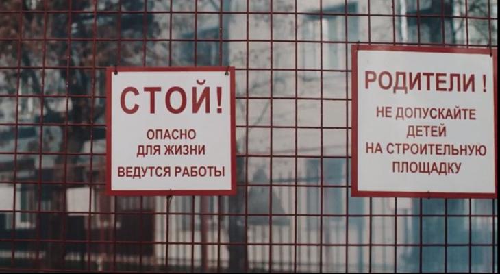 «Это смертельно опасно»: почему жителям Саранска нужно обходить стороной зоны ремонтных работ