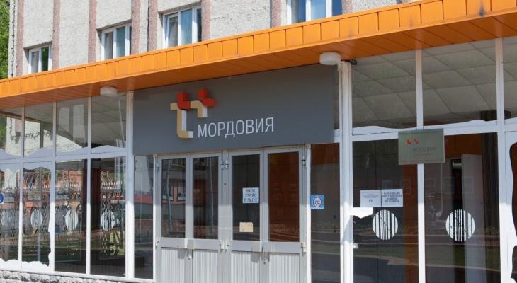 Экс-руководителя ГУК «Центральная» будут судить за причинение ущерба ПАО «Т Плюс»
