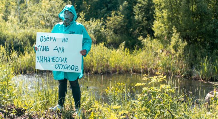 Битумная свалка в Саранске: Новые люди привлекут к решению проблемы правоохранительные органы