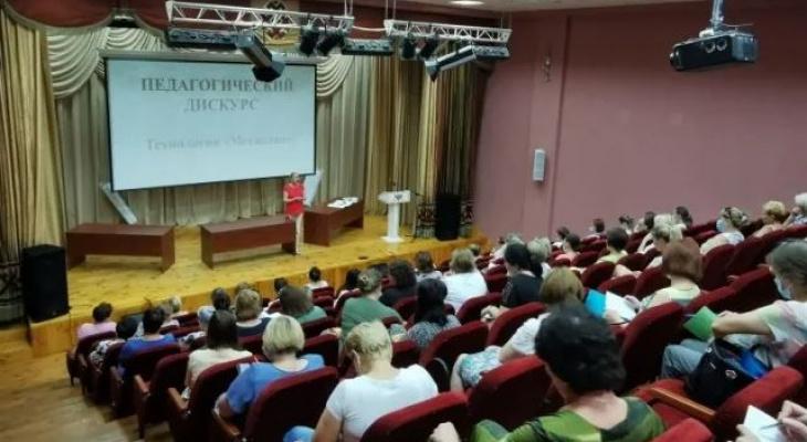 Учителям Мордовии на курсах повышения рассказали, как действовать при угрозе теракта