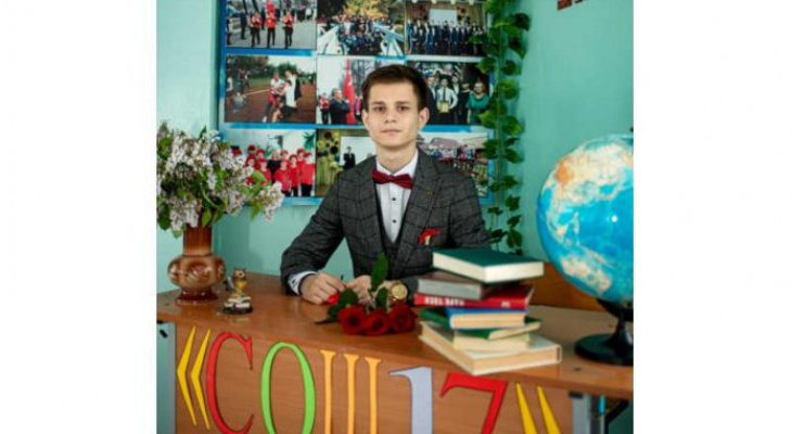 Роман Синицын из школы №17 в Рузаевке сдал ЕГЭ по информатике на сто баллов