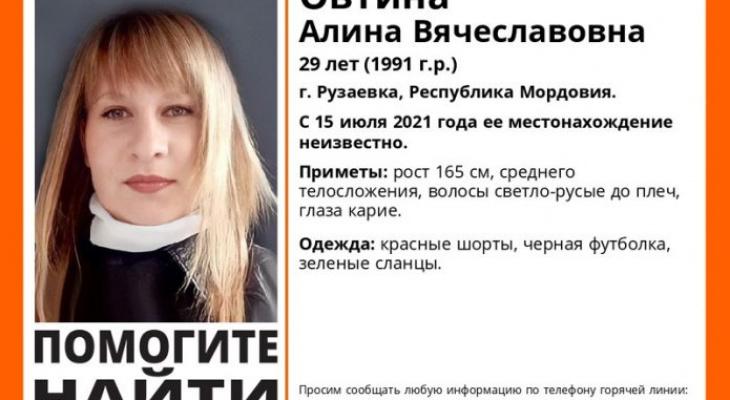 В Мордовии пропала жительница Рузаевки 1991 года рождения Алина Овтина