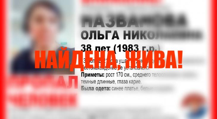 Пропавшую жительницу Саранска Ольгу Названову полицейские нашли у ее знакомых в Горяйновке