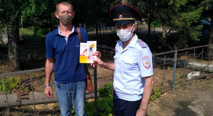 В Чамзинском районе провели мероприятие по профилактике мошенничества