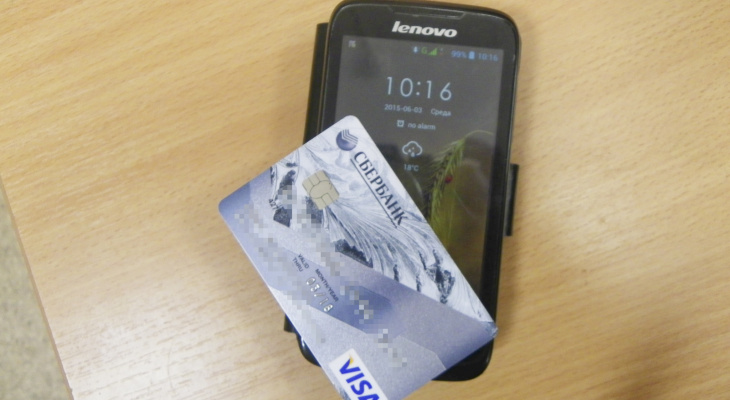 Житель Мордовии украл банковскую карту и расплачивался ей в сельских магазинах